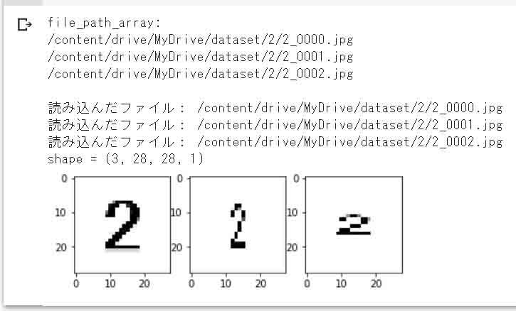 colab_dataset02_02_01.jpg