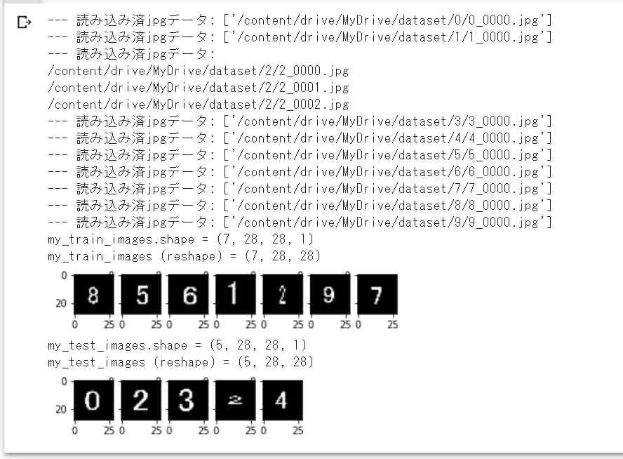 colab_dataset03_01.jpg