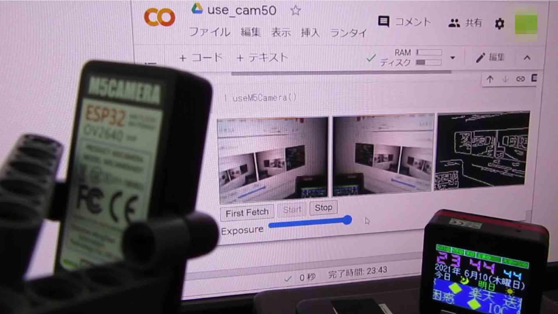 Google colabにBasic認証有りのngrokを使い、M5Cameraストリーミング表示させ、OpenCVもつかってみた。