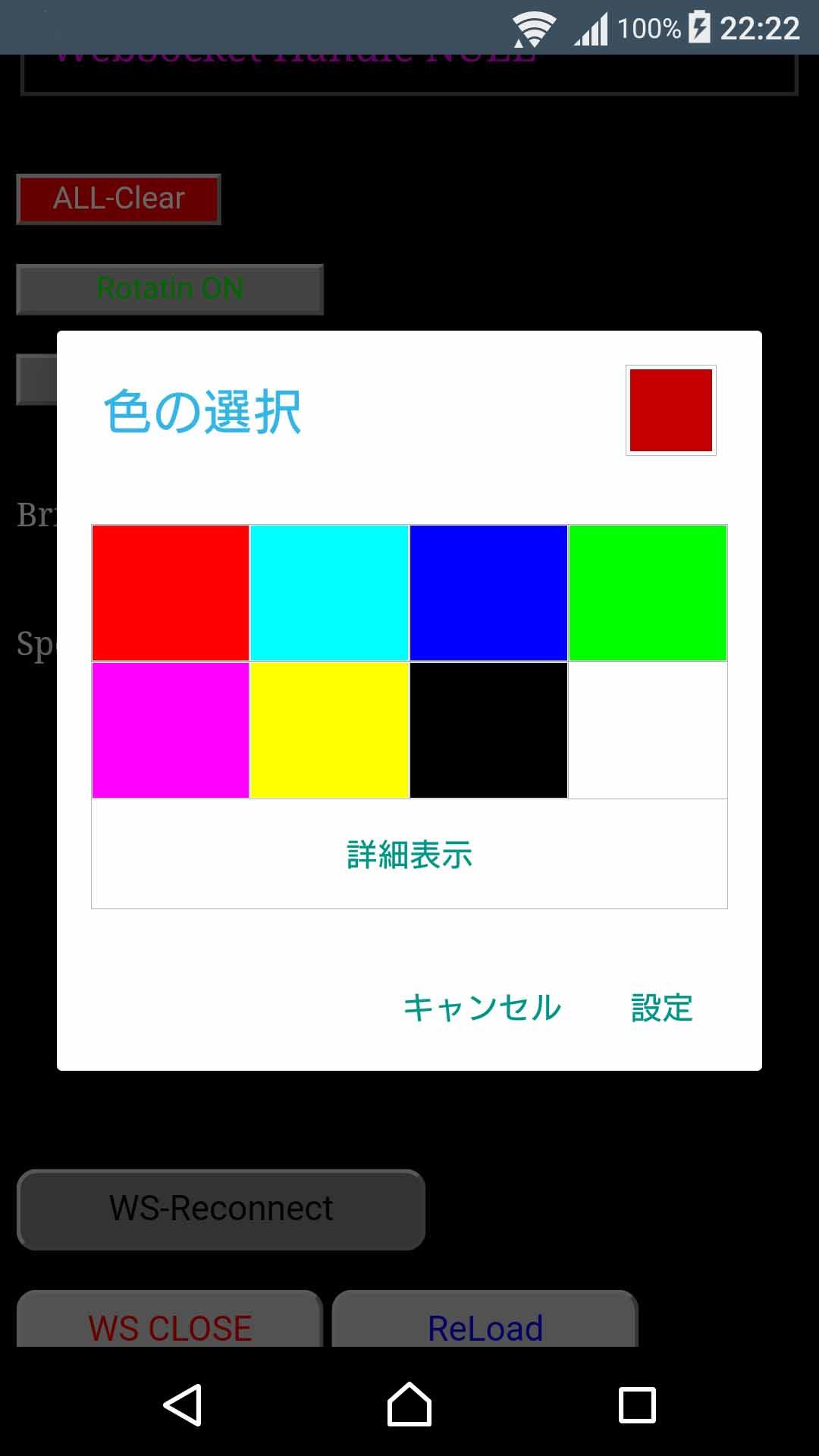 colorpicker01.jpg
