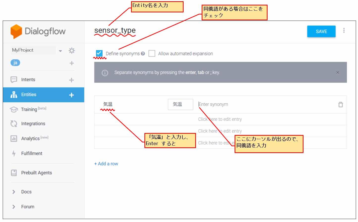dialogflow12.jpg