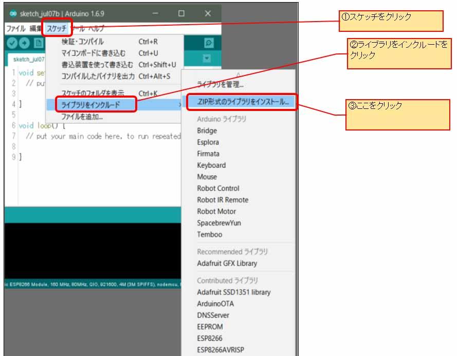 easywebsocket139_02.jpg