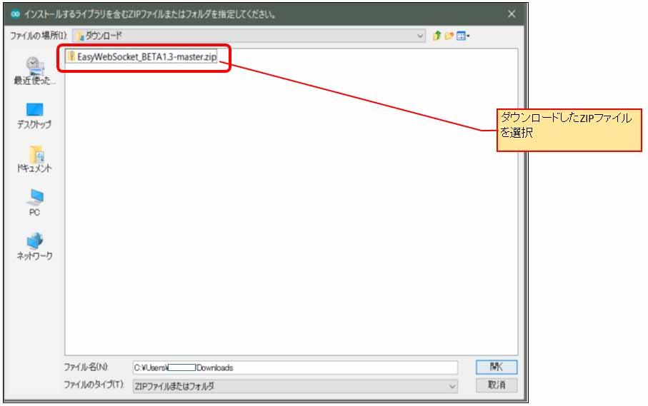 easywebsocket139_03.jpg