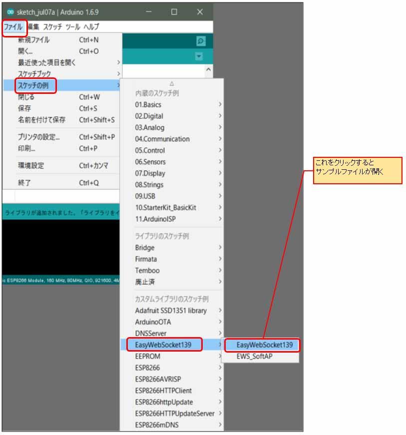 easywebsocket139_05.jpg