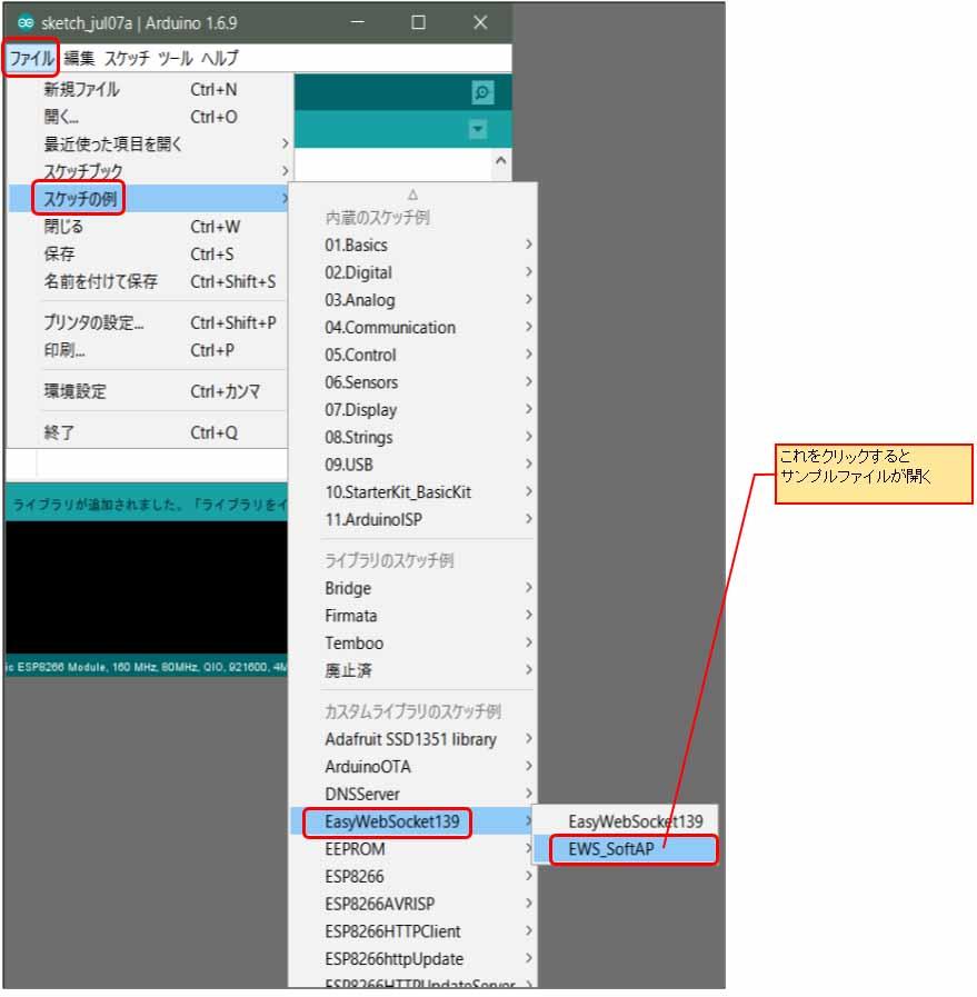 easywebsocket139_06.jpg