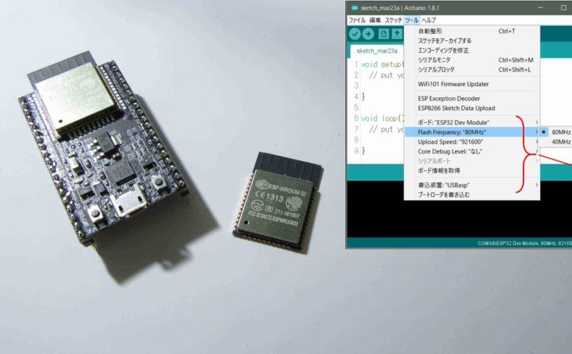 Arduino core for the ESP32 のインストール方法です。 M5StackやESP32-WROOM-32でも必要です。
