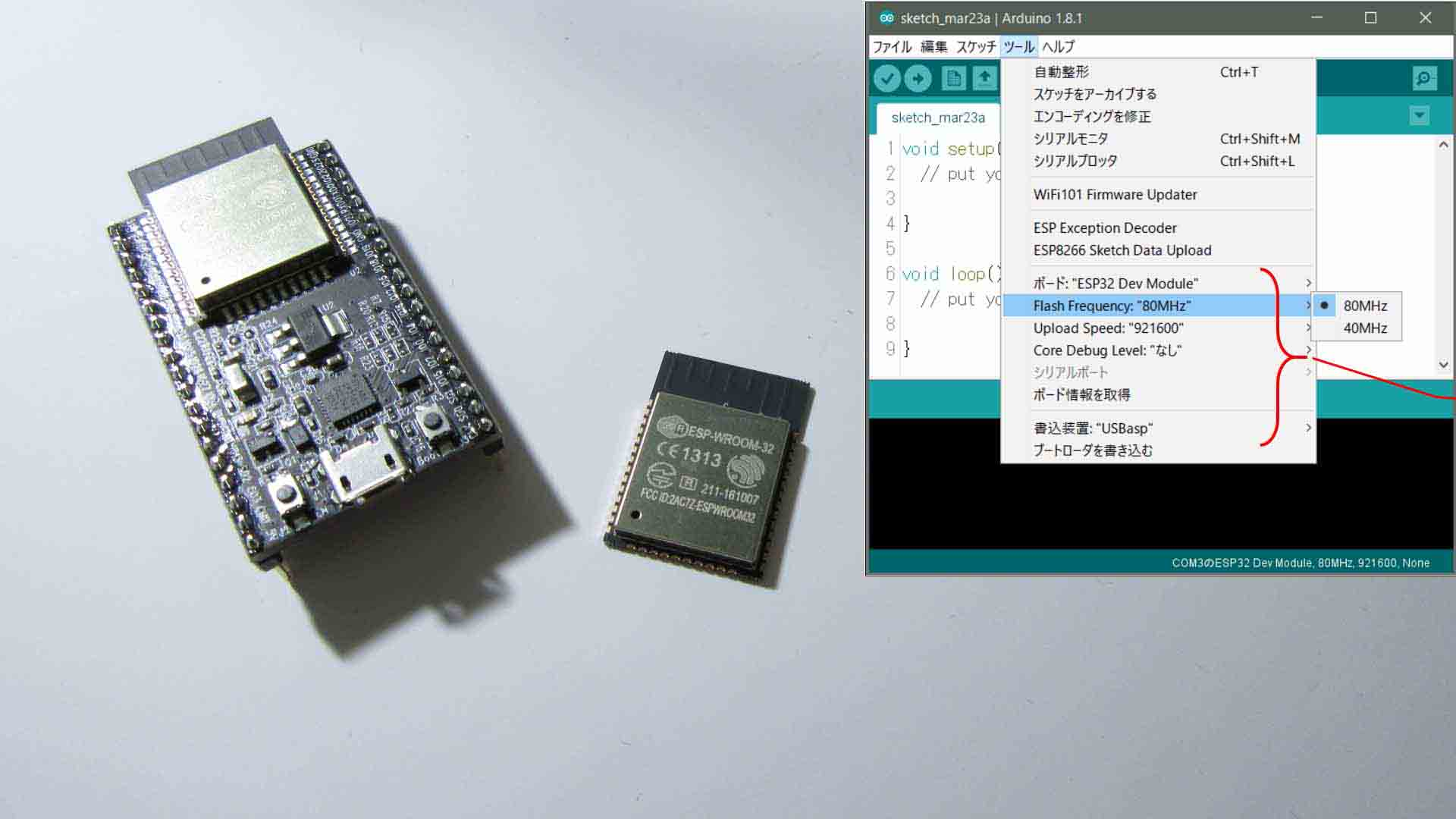 Arduino,core,for,the,ESP32,のインストール方法です。,M5StackやESP32-WROOM-32でも必要です。