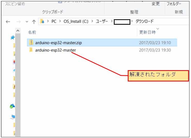 esp32_arduinoide_04.jpg