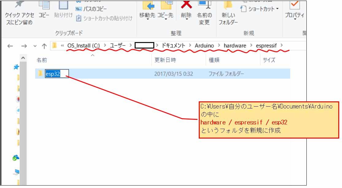 esp32_arduinoide_05.jpg