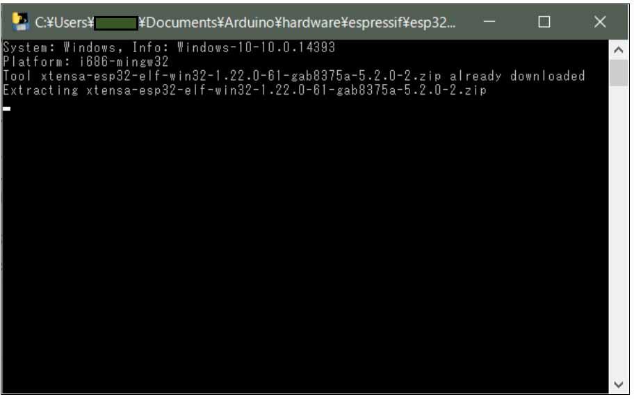 esp32_arduinoide_10.jpg