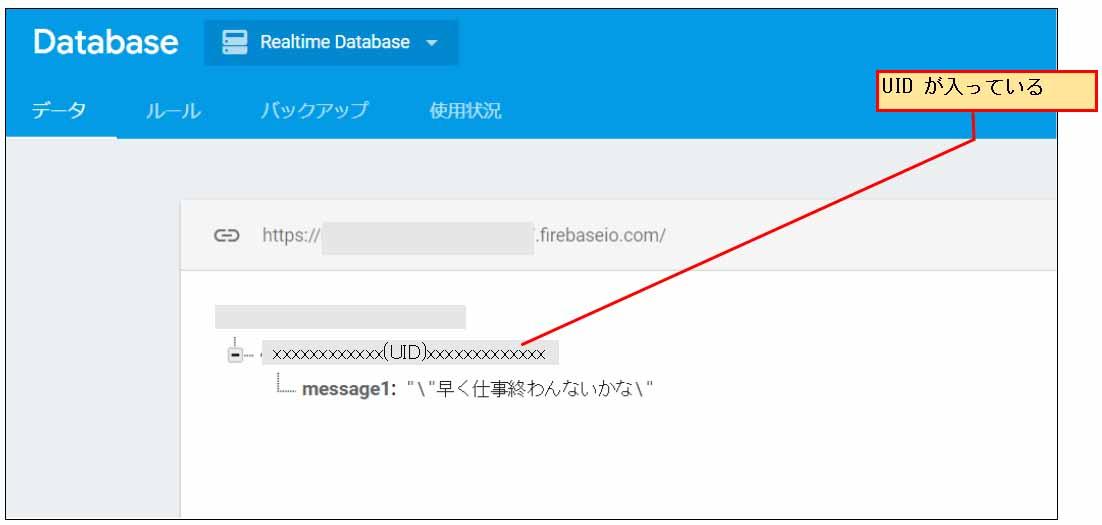 esp32_googlehome_message10.jpg