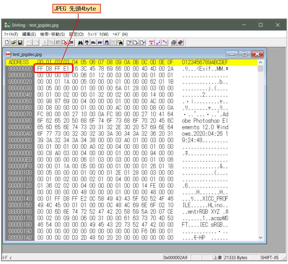 esp32_jpg_dec_enc01.jpg