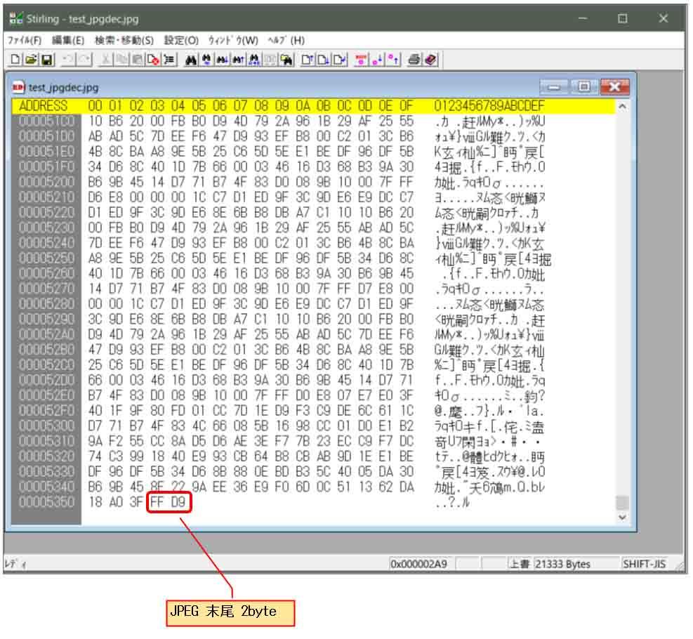 esp32_jpg_dec_enc02.jpg