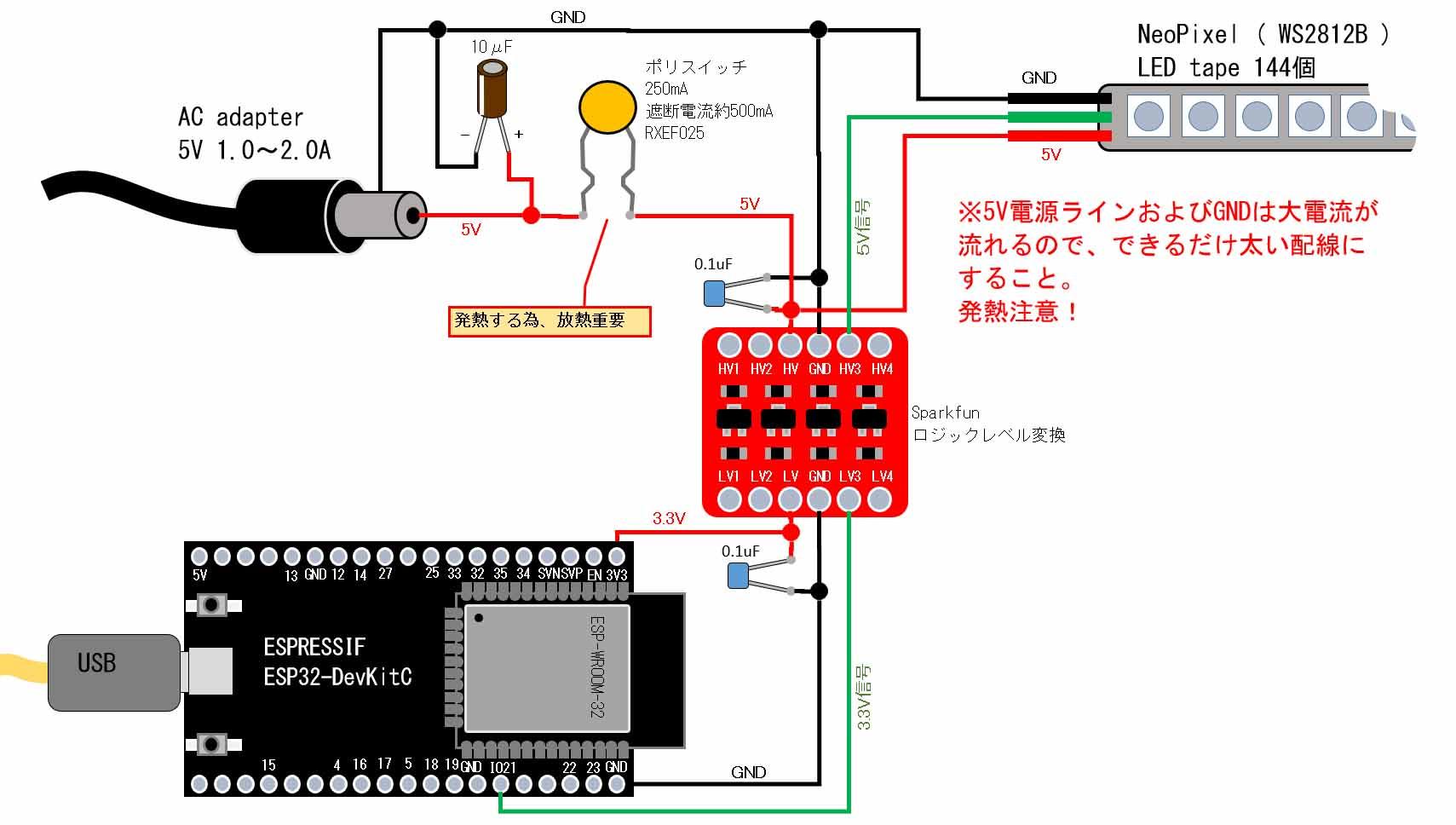 esp32_led_tape04.jpg