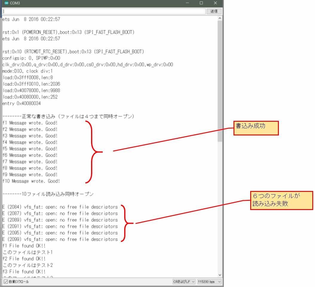esp32_microsdhc_02.jpg