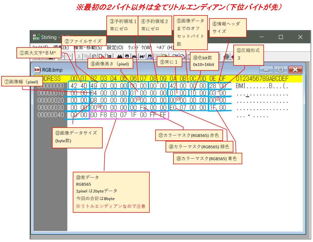 esp32_mjpeg01.jpg