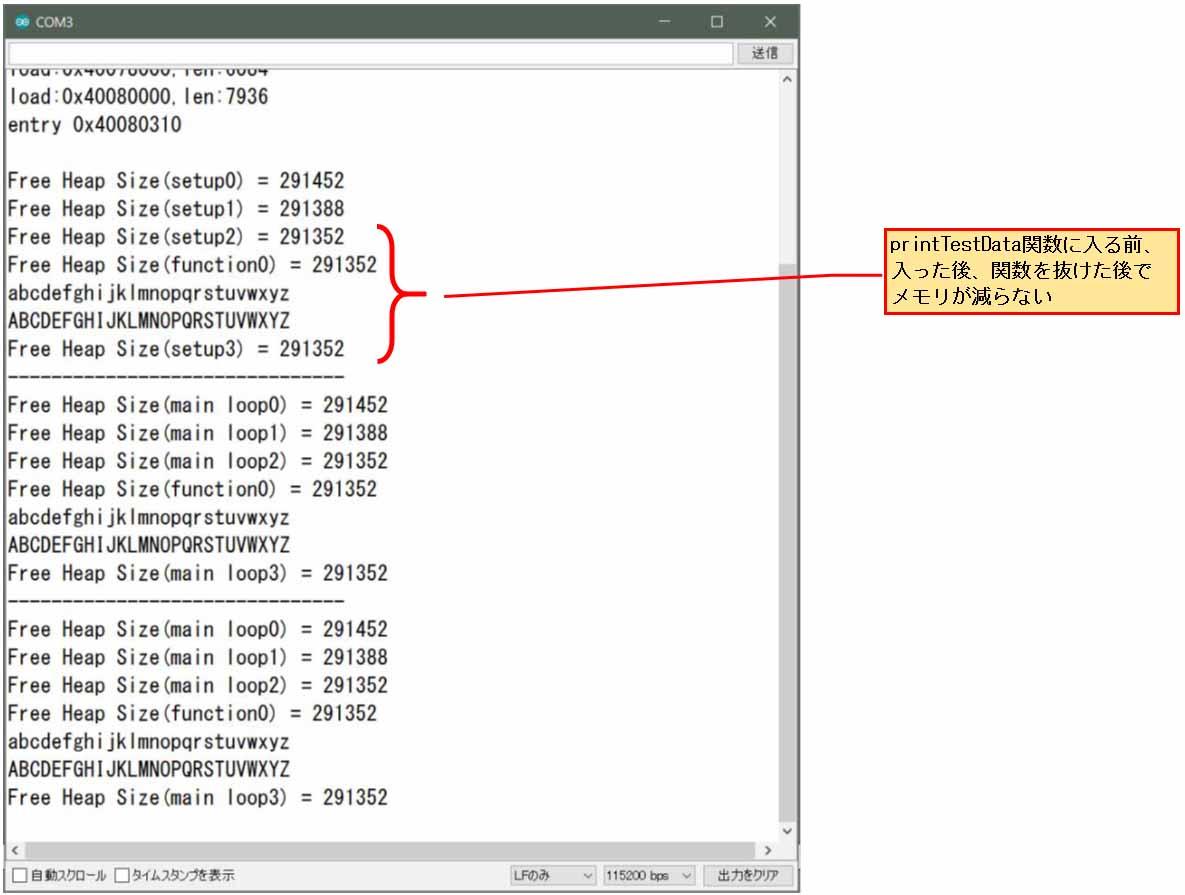 esp32_string12.jpg