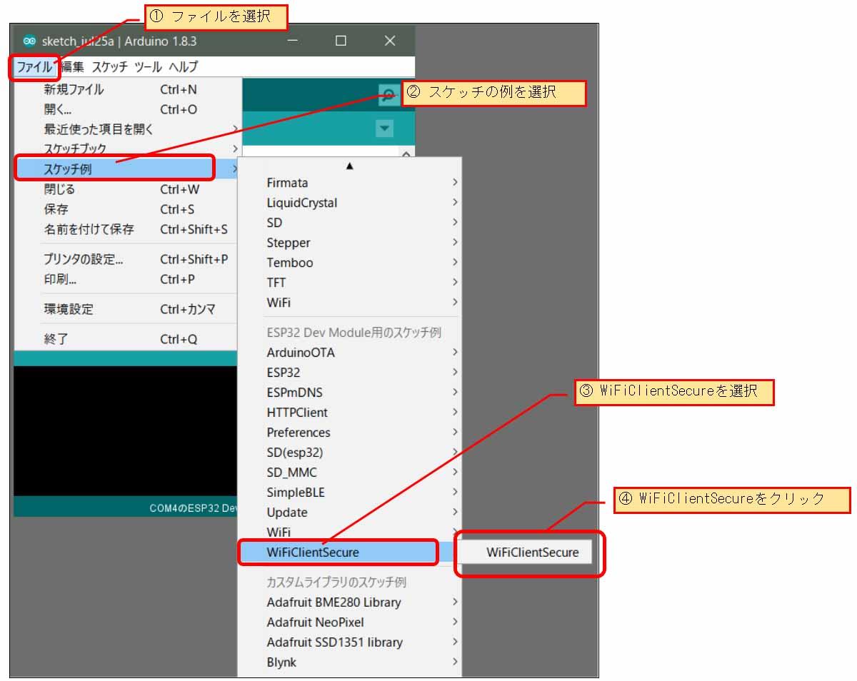 esp32_wificlientsecure01.jpg