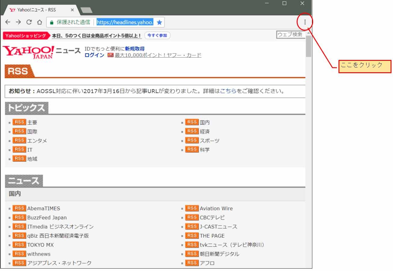 esp32_wificlientsecure03.jpg