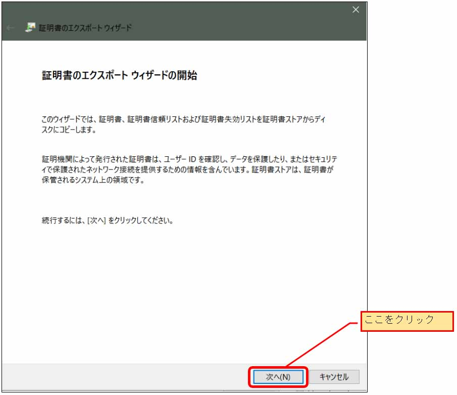 esp32_wificlientsecure08.jpg