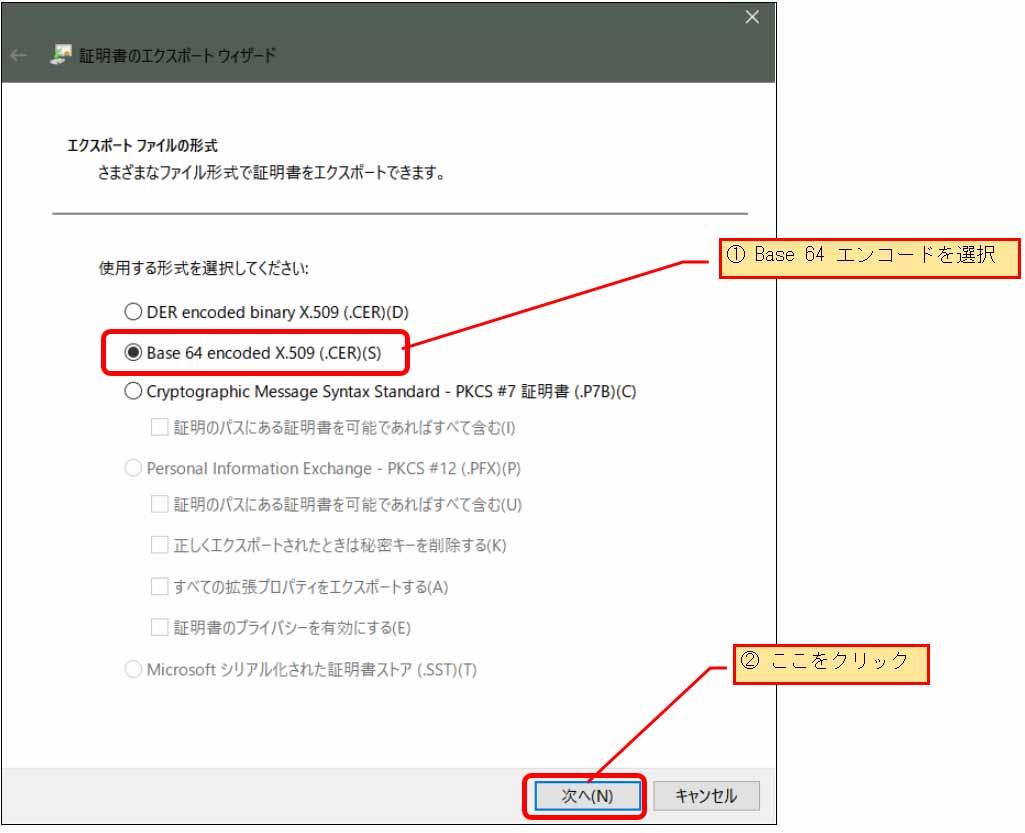 esp32_wificlientsecure09.jpg