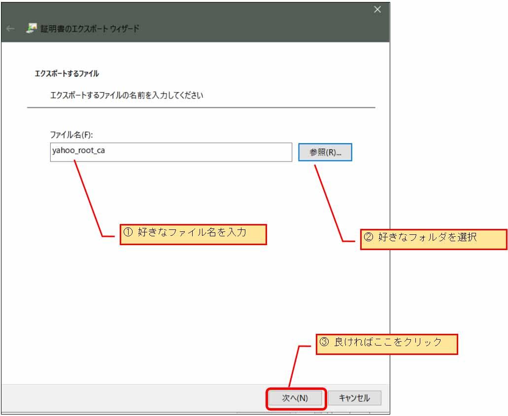 esp32_wificlientsecure10.jpg