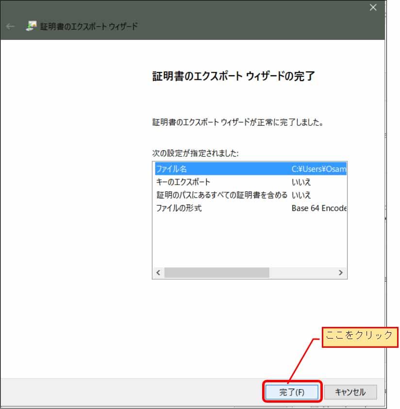 esp32_wificlientsecure11.jpg
