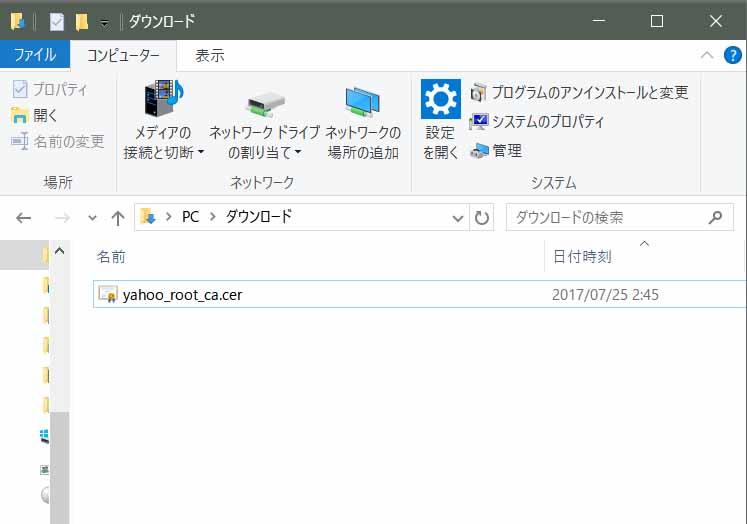 esp32_wificlientsecure12.jpg