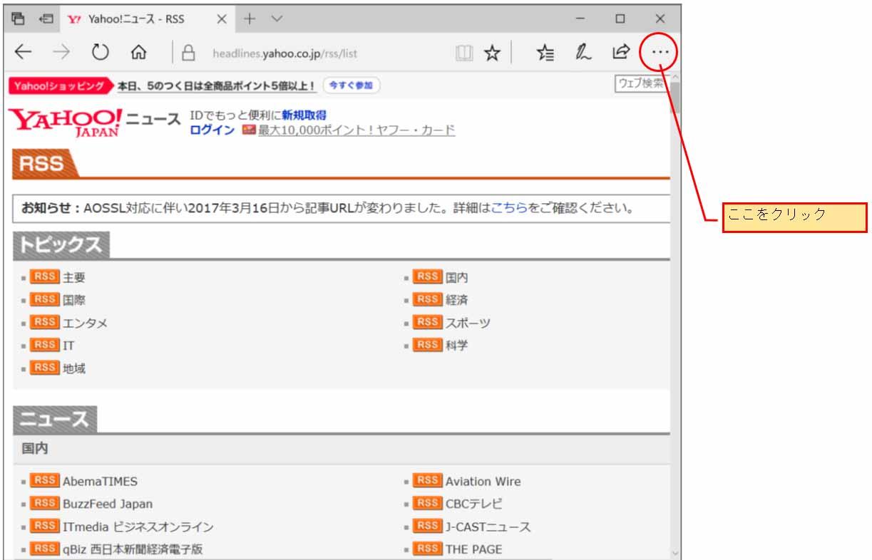 esp32_wificlientsecure14.jpg