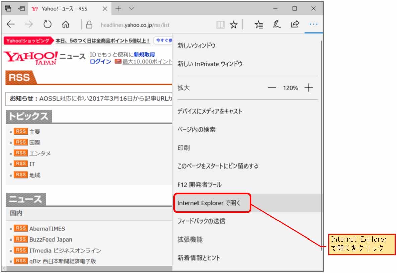 esp32_wificlientsecure15.jpg