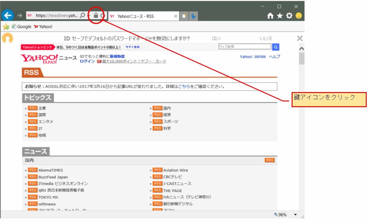 esp32_wificlientsecure16.jpg