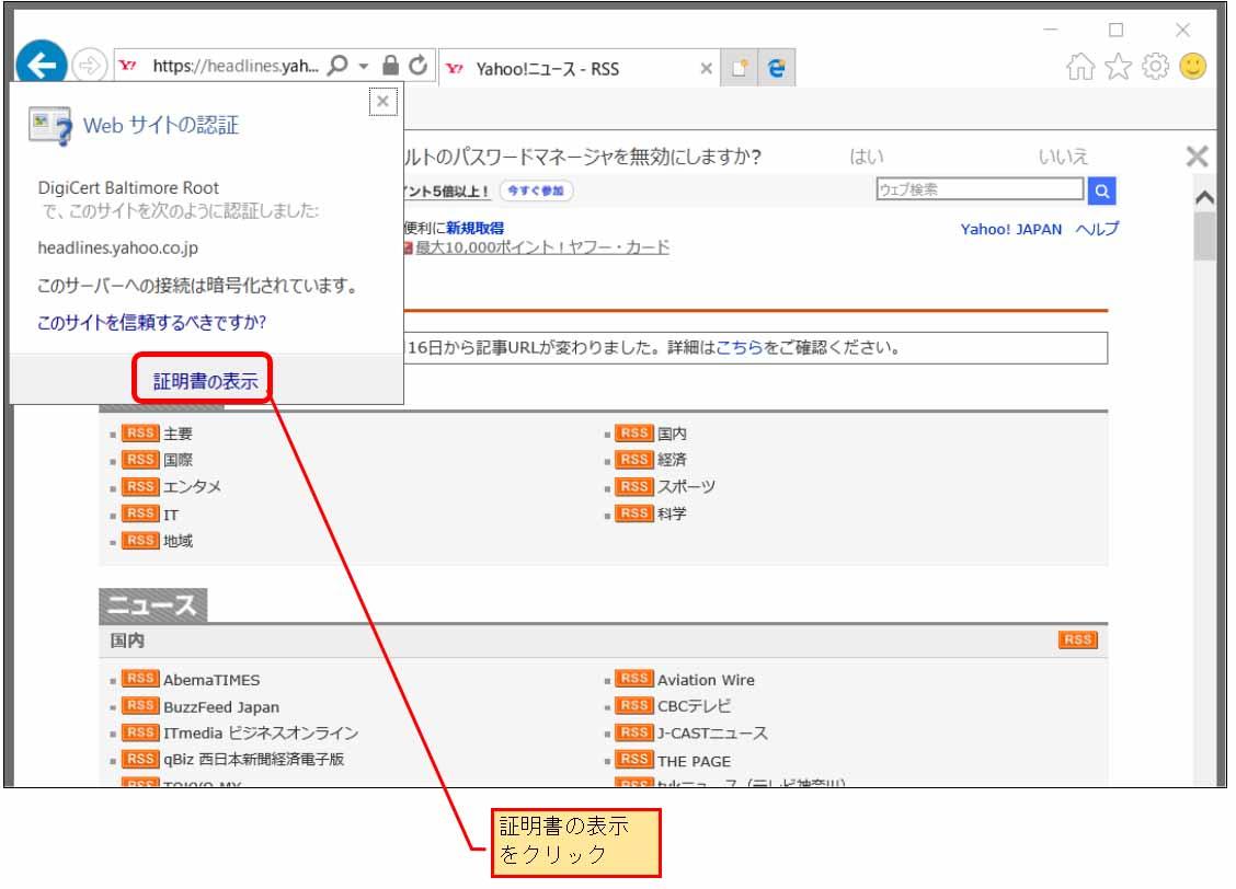 esp32_wificlientsecure17.jpg