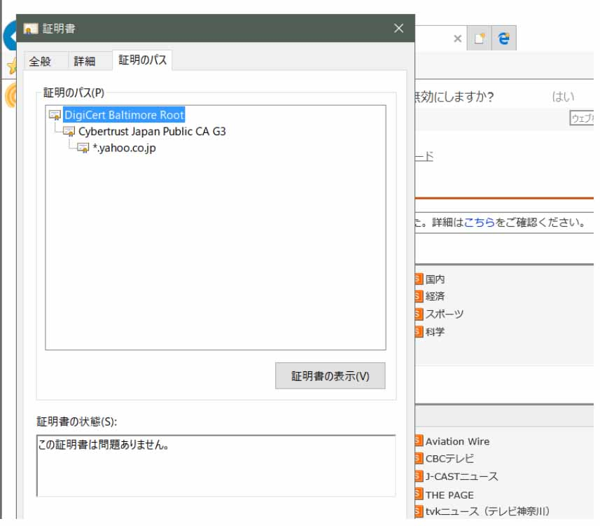 esp32_wificlientsecure18.jpg