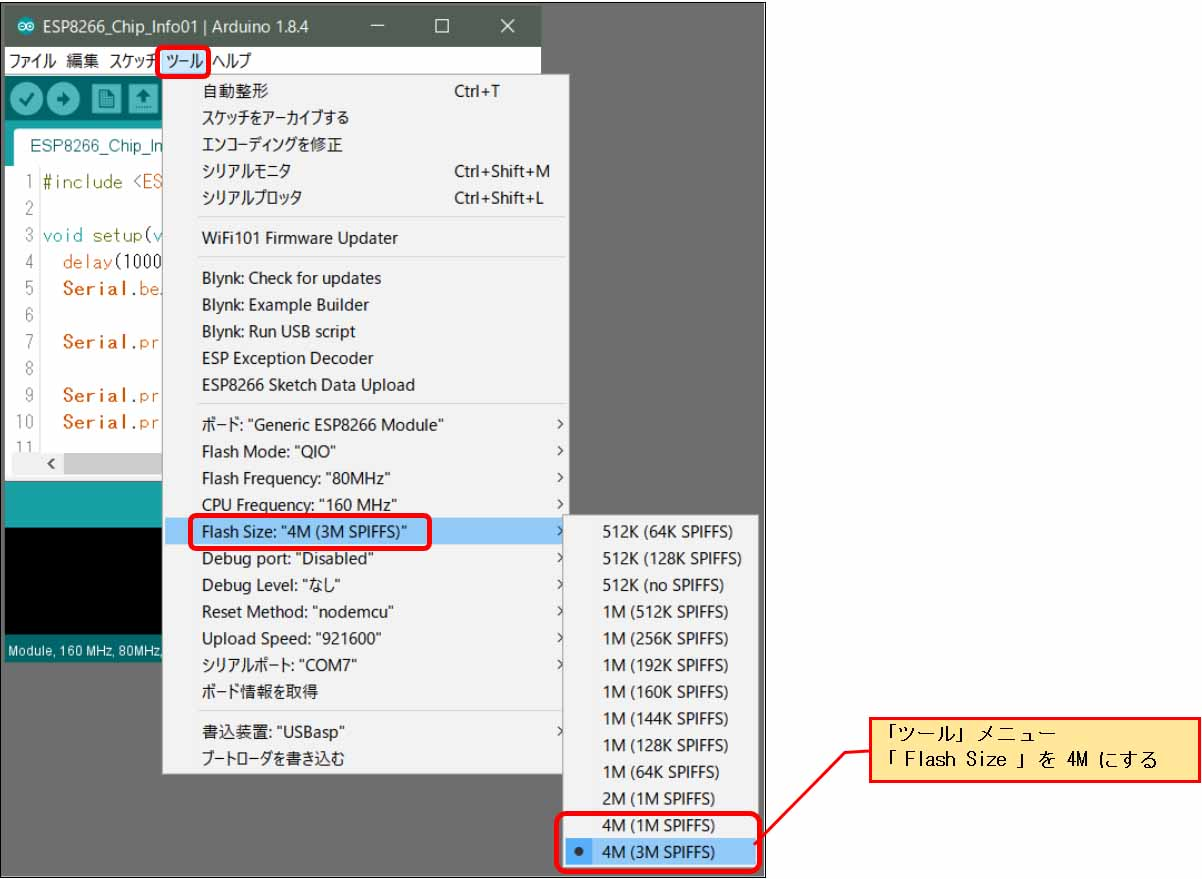 esp8266_chip_info_04.jpg