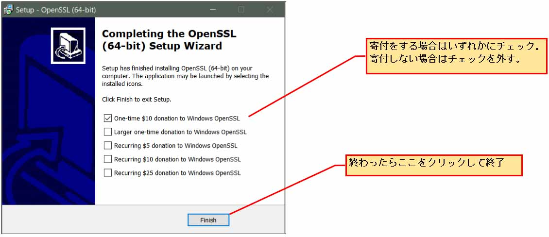 esp_idf_openssl_18.jpg