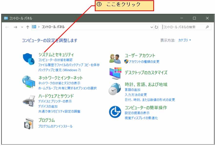 esp_idf_openssl_22.jpg