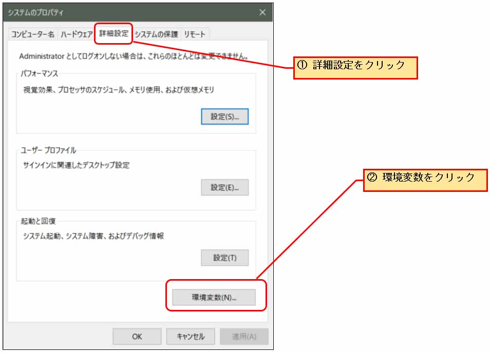 esp_idf_openssl_25.jpg