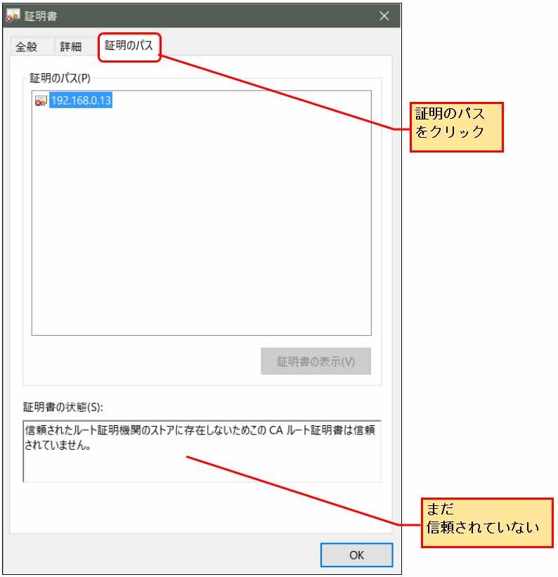 esp_idf_openssl_server55.jpg