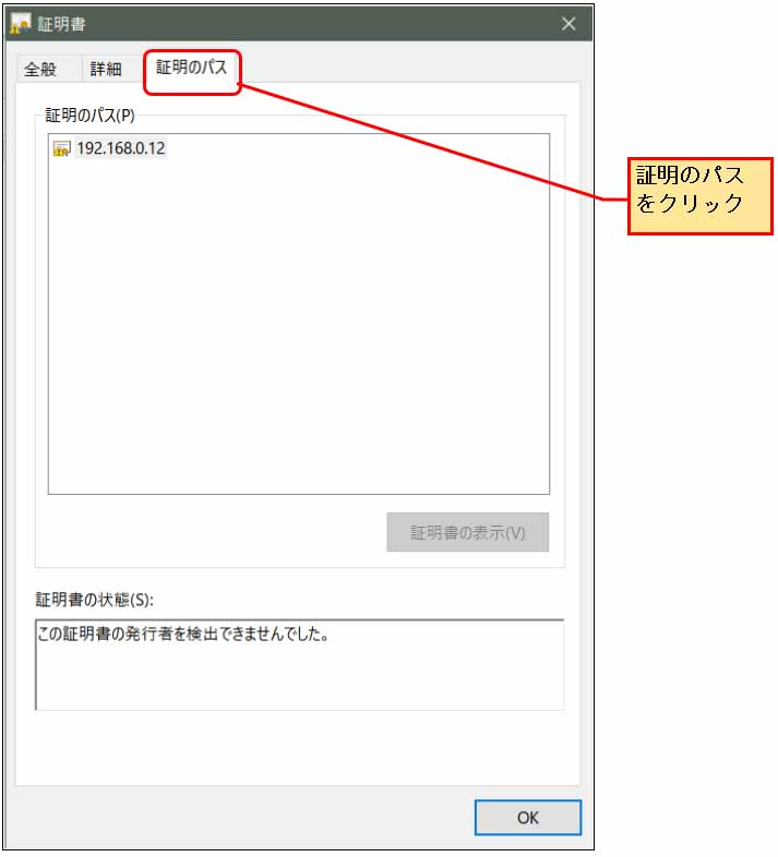 esp_idf_openssl_server61.jpg