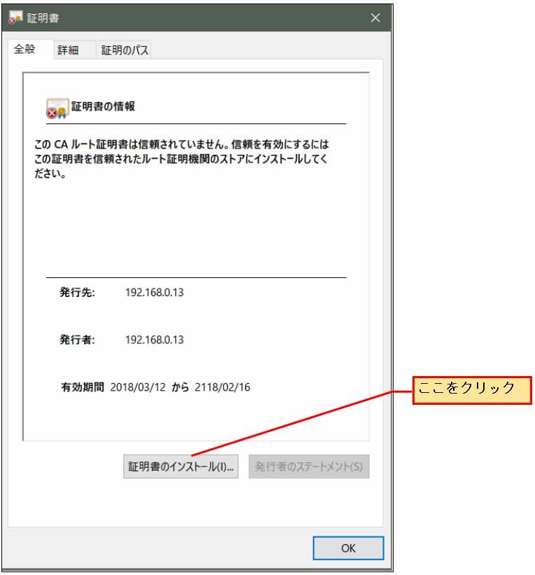 esp_idf_openssl_server71.jpg