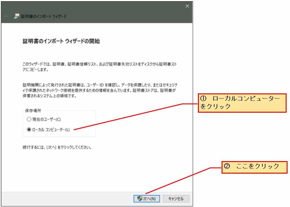 esp_idf_openssl_server72.jpg