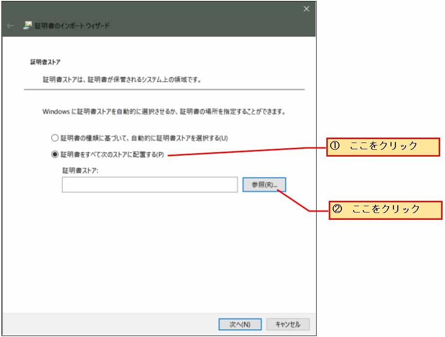 esp_idf_openssl_server73.jpg