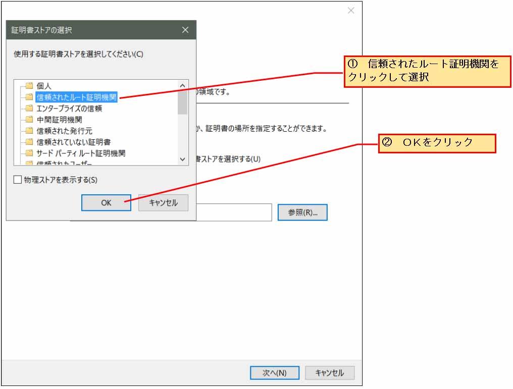 esp_idf_openssl_server74.jpg