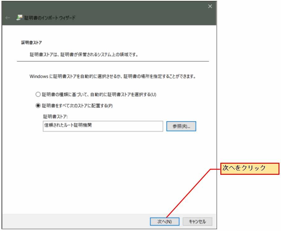 esp_idf_openssl_server75.jpg