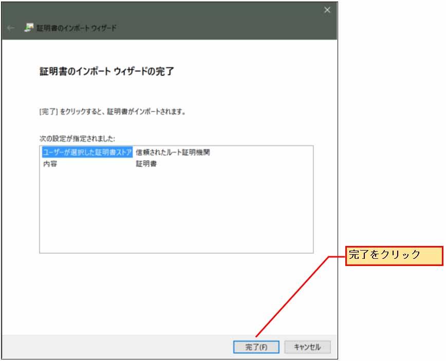 esp_idf_openssl_server76.jpg