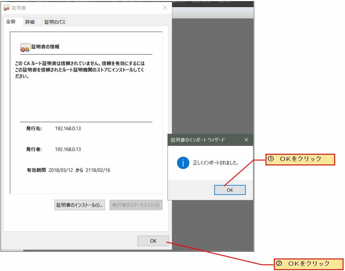 esp_idf_openssl_server77.jpg