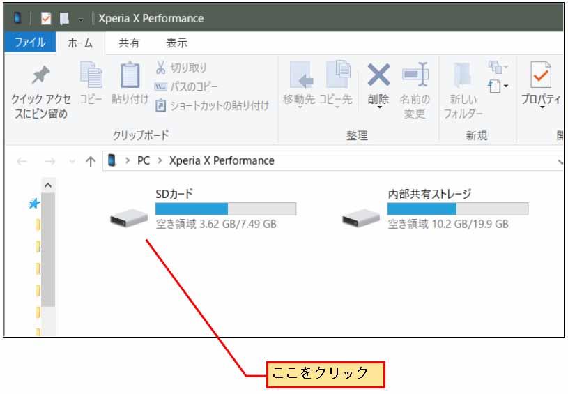 esp_idf_openssl_server79.jpg