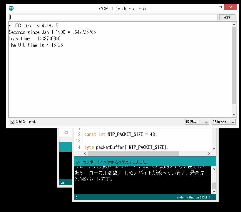 ethernet2_act_sample01.jpg