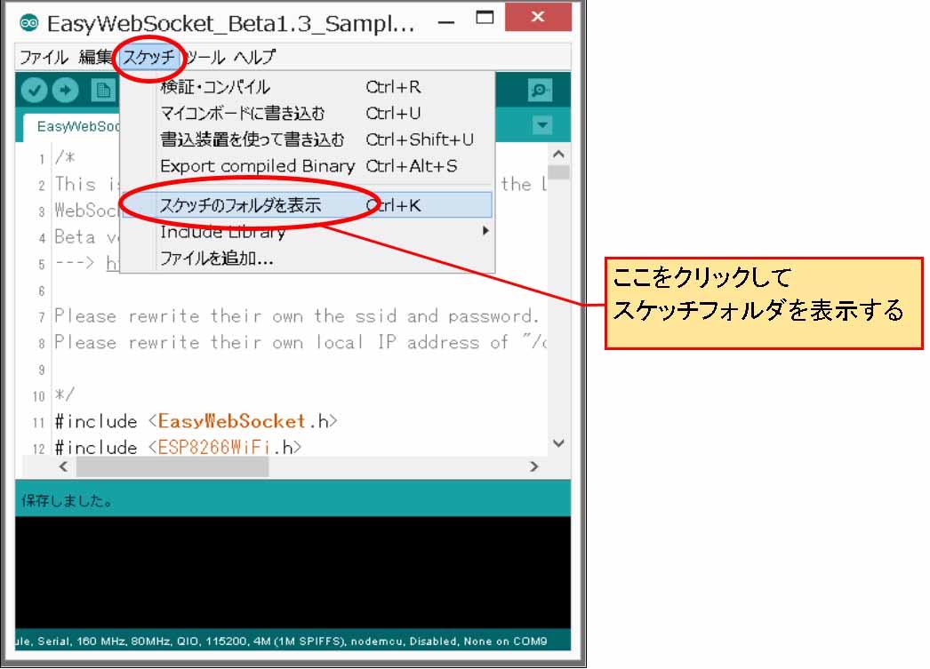 ews_beta13_04.jpg
