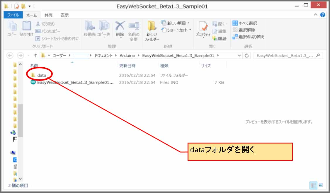 ews_beta13_05.jpg